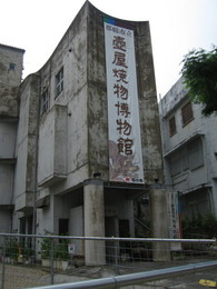 2006oki24