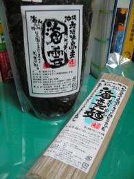 2006oki38