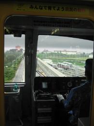 2006oki7