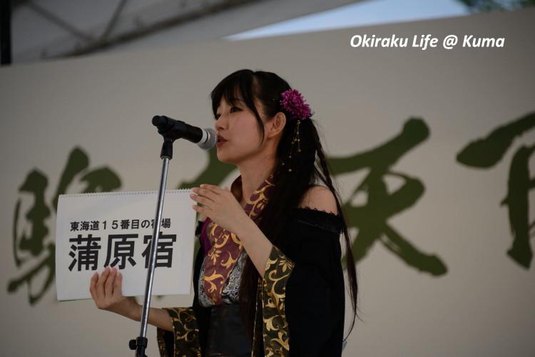 Sakurayuki02