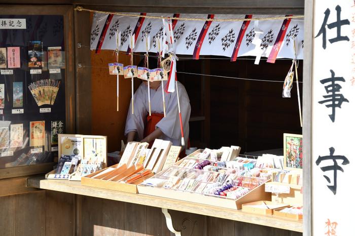 Kamakura_007