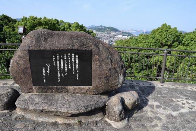 Nagasaki_00010
