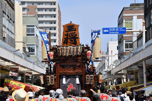 Yoshiwaragion_00001