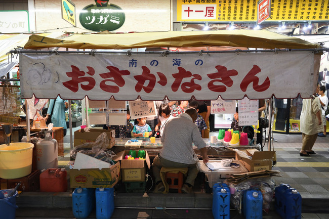 Yoshiwaragion_00013